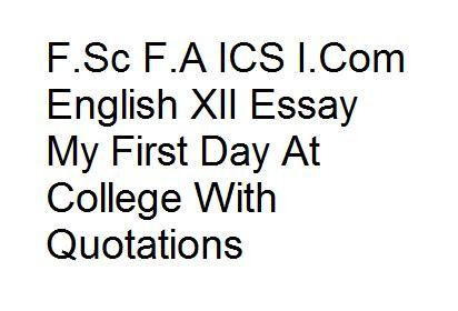 Essay for my school life malayalam - dr-eldnercom